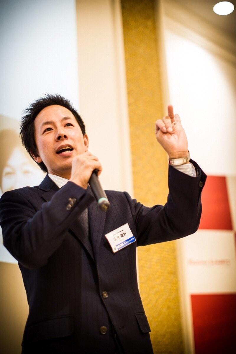 代表取締役 土井 規彰